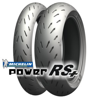 Мотошина Michelin Pilot Power RS+ R17 180/55 73 W TL Задняя (Rear)